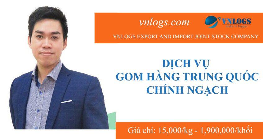 dich-vu-gom-hang-trung-quoc-chinh-ngach